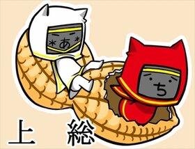 「風邪ノ旅ビト」ゲーム実況者ちくわあじまファンゲーム Game Screen Shot4