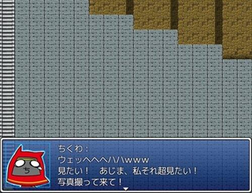「風邪ノ旅ビト」ゲーム実況者ちくわあじまファンゲーム Game Screen Shot5