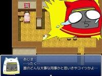 「風邪ノ旅ビト」ゲーム実況者ちくわあじまファンゲーム