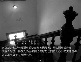 濁った雪に朽ちる館 Game Screen Shot2