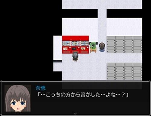 ミガカミカガミ Game Screen Shot3