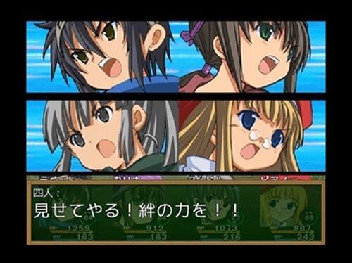 冒険者学校の夏休み Game Screen Shot5