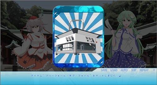にとりと椛の飛行力学-The flight dynamics destined for Akutagawa- Game Screen Shot3