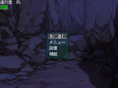PeaceGuardian Game Screen Shot3