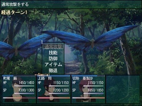 PeaceGuardian Game Screen Shot5