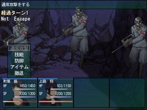 PeaceGuardian Game Screen Shots
