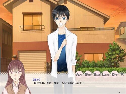 キラキラ恋模様 Game Screen Shot