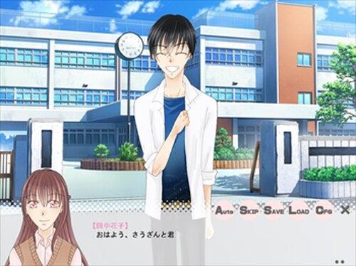 キラキラ恋模様 Game Screen Shot2