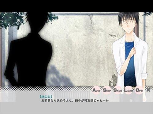 キラキラ恋模様 Game Screen Shot3