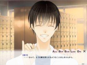 キラキラ恋模様 Game Screen Shot4