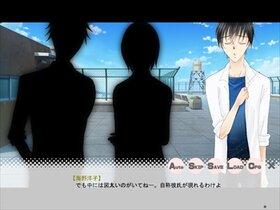 キラキラ恋模様 Game Screen Shot5