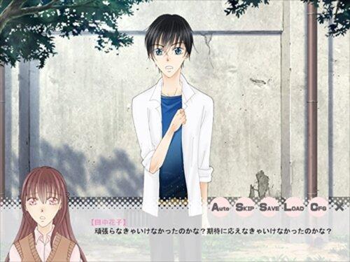キラキラ恋模様 Game Screen Shots