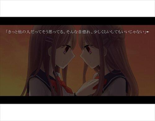 リナリアの君 Game Screen Shots