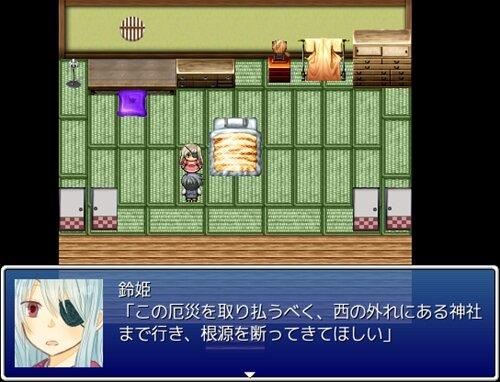 学舎怜児の夜間警備2 Game Screen Shot1
