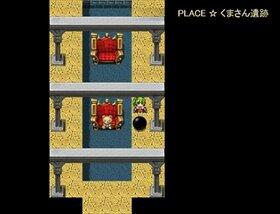普通クエスト!番外編 Game Screen Shot3