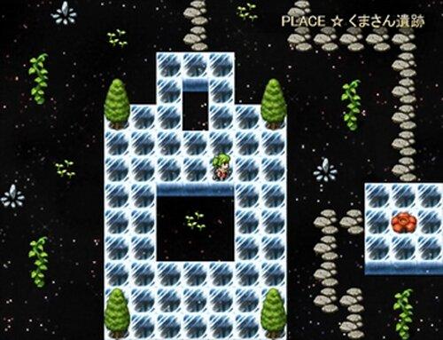 普通クエスト!番外編 Game Screen Shot4