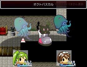 普通クエスト!番外編 Game Screen Shot5