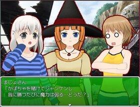 のどかるたうん3 Game Screen Shot3