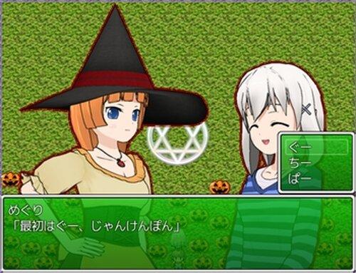 のどかるたうん3 Game Screen Shot4