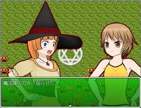 のどかるたうん3 Game Screen Shot5