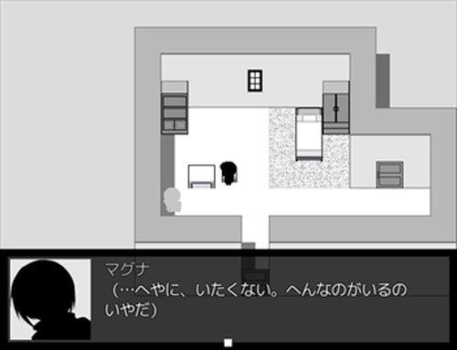 セカイヲトメテ Game Screen Shot2