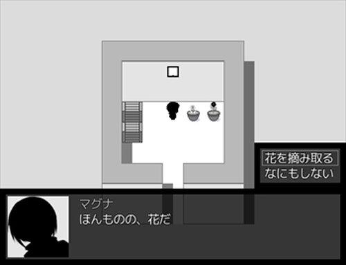 セカイヲトメテ Game Screen Shot3