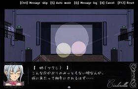 ガクエンユウシャ Game Screen Shot2
