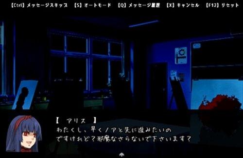 ガクエンユウシャ Game Screen Shot3