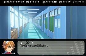 ガクエンユウシャ Game Screen Shot4