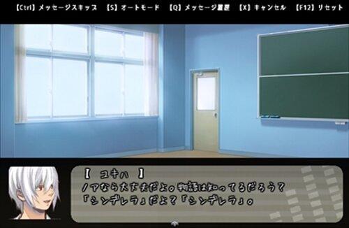 ガクエンユウシャ Game Screen Shot5