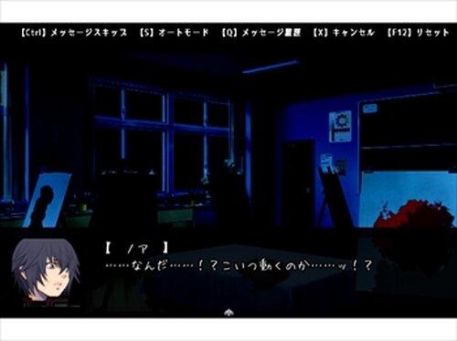 ガクエンユウシャ Game Screen Shots
