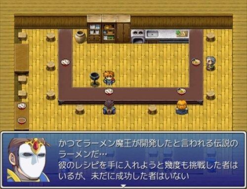 究極のラーメンを求めて… Game Screen Shot3