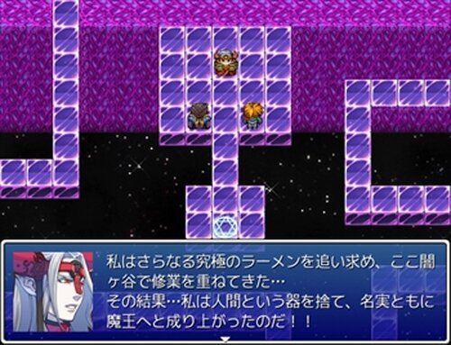 究極のラーメンを求めて… Game Screen Shots
