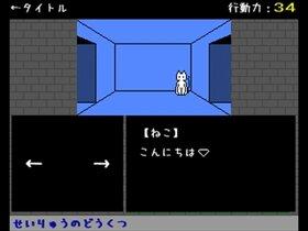 ★ビットジュエルハンター  体験版 Game Screen Shot2