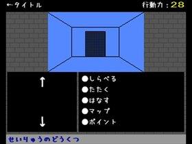 ★ビットジュエルハンター  体験版 Game Screen Shot3