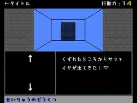 ★ビットジュエルハンター  体験版 Game Screen Shot4