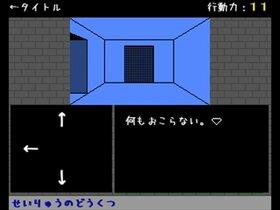 ★ビットジュエルハンター  体験版 Game Screen Shot5