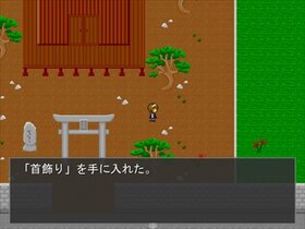 彼岸邸 改 Game Screen Shot2