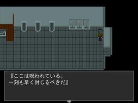 彼岸邸 改 Game Screen Shot4