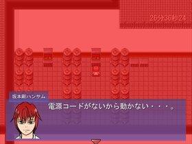 Rabo Escape Game Screen Shot3