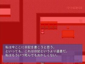 Rabo Escape Game Screen Shot4