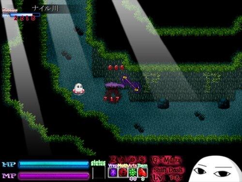Medjed Game Screen Shot1
