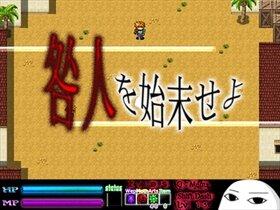 Medjed Game Screen Shot2