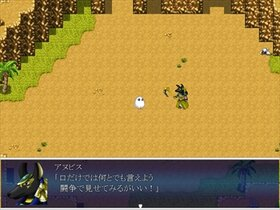 Medjed Game Screen Shot3