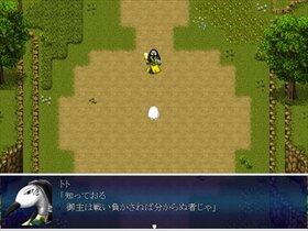 Medjed Game Screen Shot4
