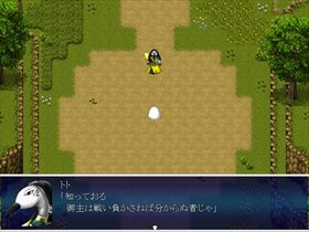 Medjed Game Screen Shot4