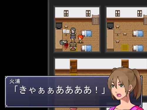 ドキッ! 女だらけの雪山殺人事件 Game Screen Shot2