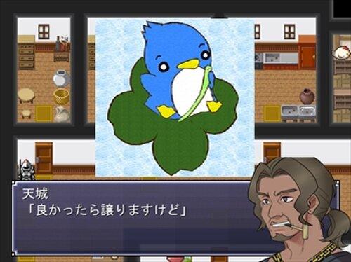 ドキッ! 女だらけの雪山殺人事件 Game Screen Shot3