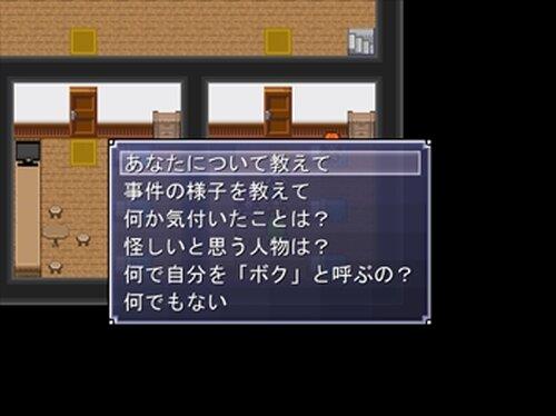ドキッ! 女だらけの雪山殺人事件 Game Screen Shot4