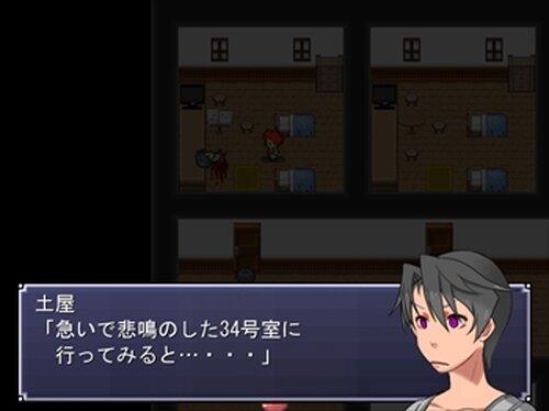 ドキッ! 女だらけの雪山殺人事件 Game Screen Shot5